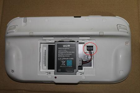 Wii U Gamepad (2)
