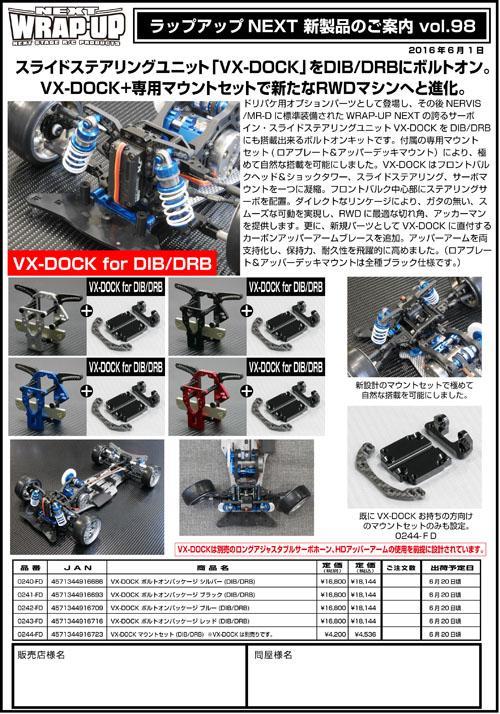 ラップアップ新製品案内2015_05_v81