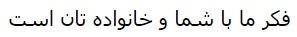 イラン例文1