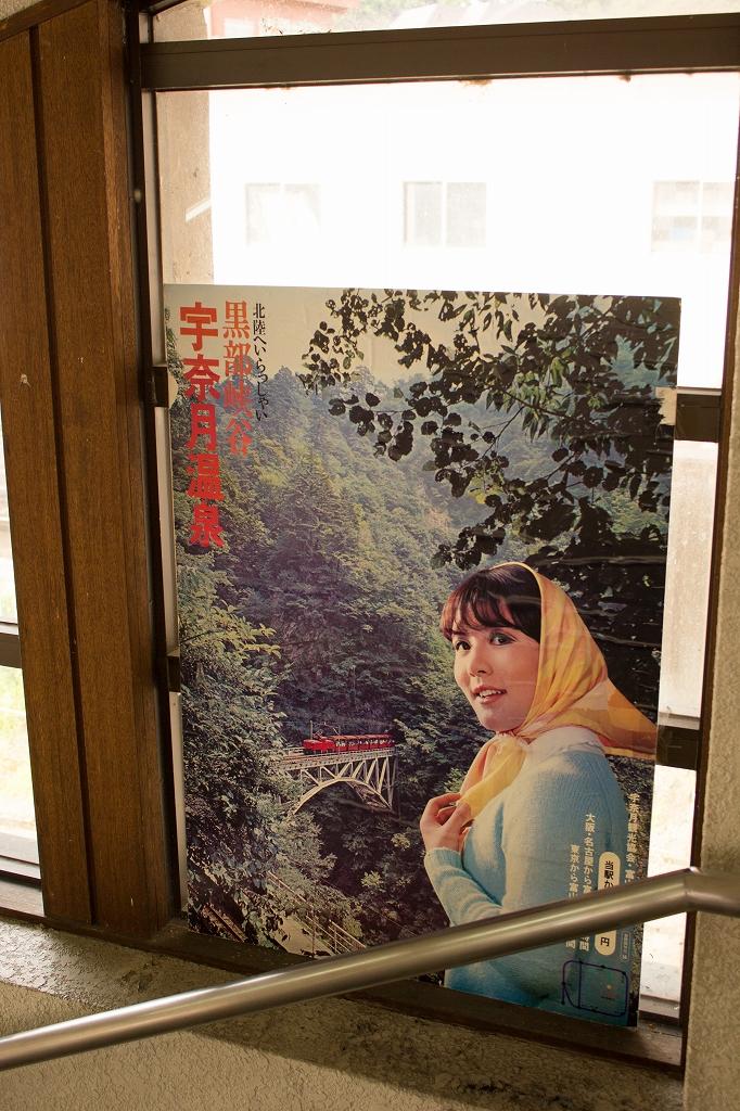 富山地鉄H28_7_24⑫
