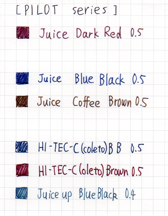 [pilot]juice-hitec