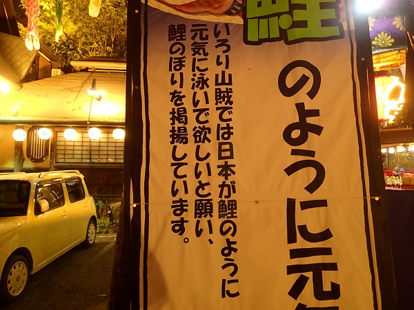 2016_0430_225738-P4300212.jpg
