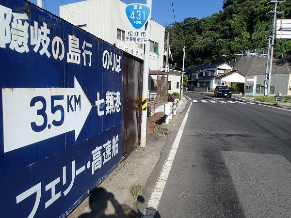 2016_0812_074734-P8121074.jpg