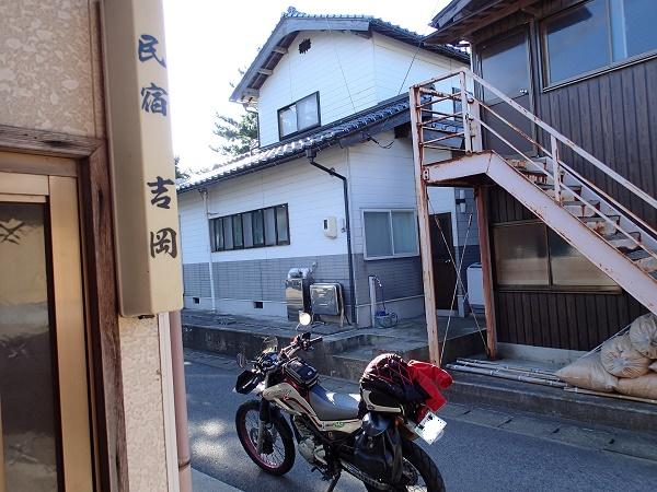 2016_0813_073301-P8131225.jpg