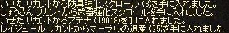 2016072801.jpg