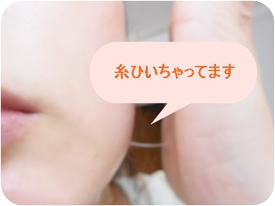 DSCN0185.jpg