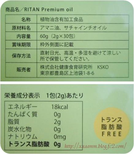 DSCN0332-vert.jpg