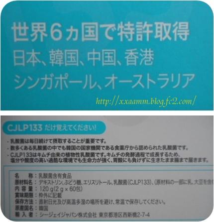 DSCN0408-vert.jpg