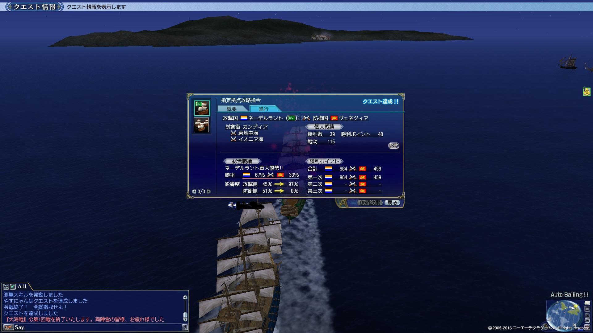 大海戦10月きん