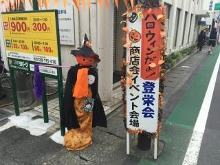 ハロウィンイベント_001