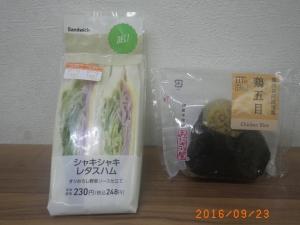 朝食110