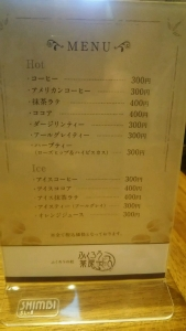 fukurosabo11.jpg