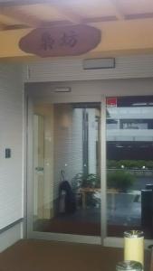 fukurosabo2.jpg