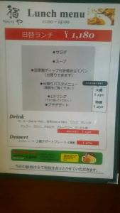 fukuya3_10.jpg