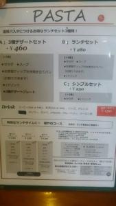 fukuya3_11.jpg