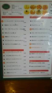 fukuya3_12.jpg