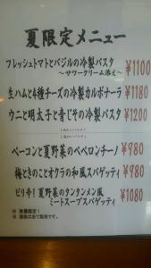 fukuya3_13.jpg