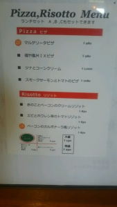 fukuya3_14.jpg