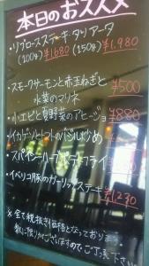 fukuya3_6.jpg