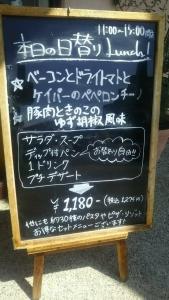 fukuya3_8.jpg