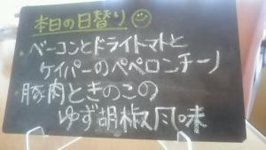 fukuya3_9.jpg