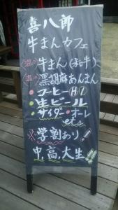 kiyomizudera12.jpg