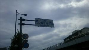 kiyomizudera1.jpg