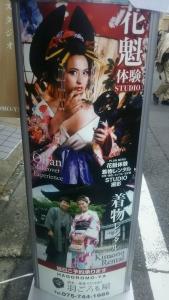 kiyomizudera24.jpg