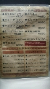 kumaneko4_8.jpg