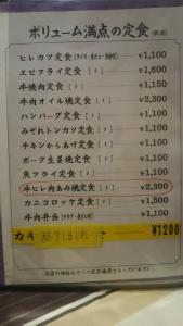 newkotobuki10.jpg