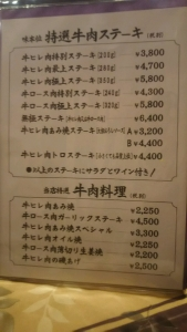 newkotobuki11.jpg