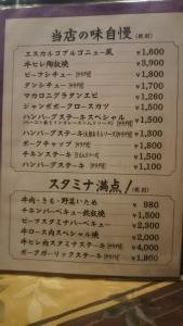 newkotobuki13.jpg