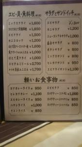 newkotobuki14.jpg