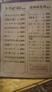newkotobuki15.jpg