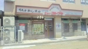 newkotobuki2.jpg