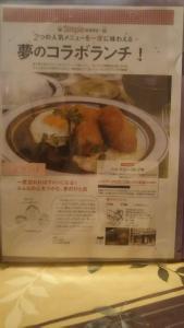 newkotobuki9.jpg