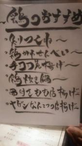 sanzoku5_10.jpg