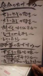 sanzoku5_11.jpg