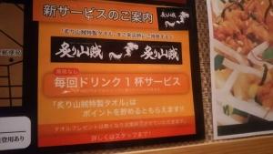sanzoku5_13.jpg