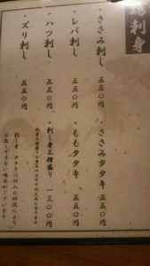 sanzoku5_6.jpg