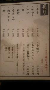 sanzoku5_7.jpg