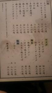 sanzoku5_8.jpg