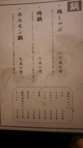 sanzoku5_9.jpg
