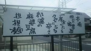 sisenyajosaihiro6.jpg