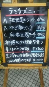 sisenyajosaihiro7.jpg