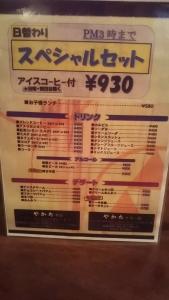 yakata12.jpg