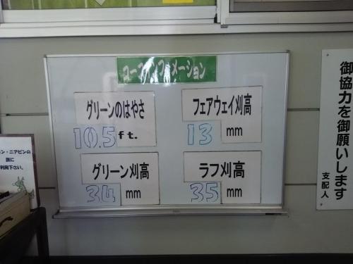 201610151