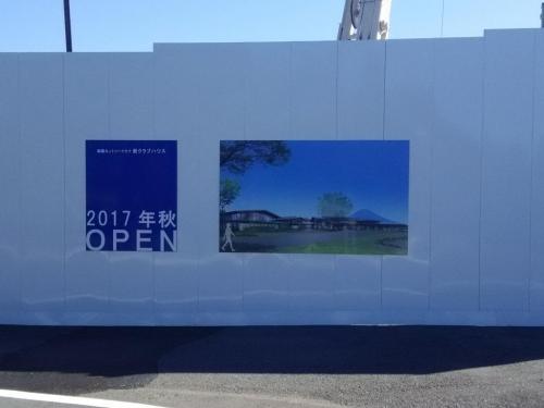 201610152
