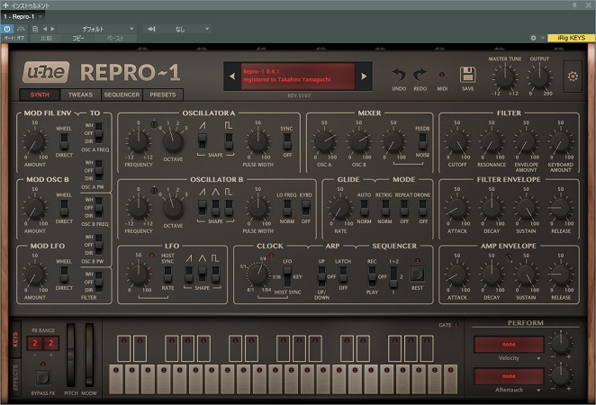 RePro-1-1