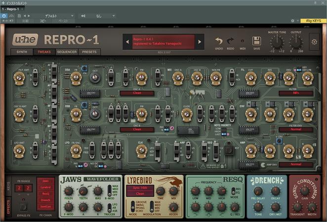 RePro-1-2